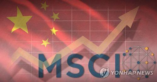 """""""중국A주, 내년 MSCI 지수 추가 편입 없을 듯"""""""